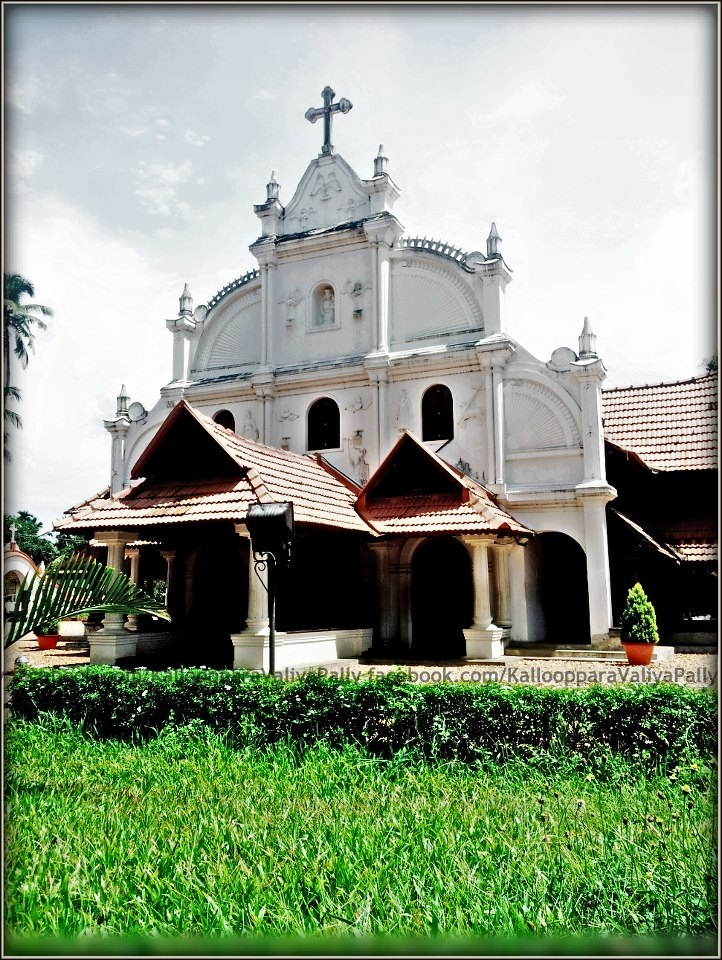 Kallupara church, which was the first Church for the family in Vallamkulam before the 'Sleeba Church' was founded in Thottabhagam.